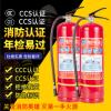 CCS2KG4KG5KG6KG8KG手提式干粉灭火器ABC干粉灭火器MFZ/ABC