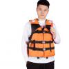 专业户外漂流大码救生衣钓鱼服救灾防汛抗洪成人船用浮力衣