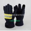 供应宏兴牌02款新型手套 抢险救援手套阻燃防水科兴东安
