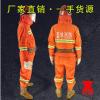 森林防火服 森林防护服5件套 隔热阻燃灭火防护服