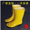 消防防化靴防刺耐酸碱 防化学品劳保靴黄色防水防滑雨靴水鞋