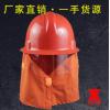 97橘桔色消防头盔 抢险救援消防逃生装备器材批发 防砸防护安全帽