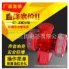 防爆电动警报器ST-JDW245B 双向电动报警器JDW245B矿山油库报警器