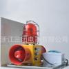 STSG-22双喇叭声光报警器SHD2L一体化户外防撞带断路器声光报警器