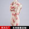 新款女围巾 欧美日系韩版数码喷绘全纯羊毛围巾围脖披肩 多色批发