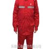 中石化防静电棉服冬季车间保暖棉服套装厂家直销新款加厚防寒服