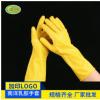 工业劳保手套 多功能牛筋手套耐酸耐碱工业手套 家用家务乳胶手套