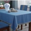 新中式餐桌布 现代简约棉麻布艺纯色禅意茶席茶艺台布