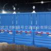 湖北大厂生产定制交通塑料水马围档 PE交通塑料围档 高围栏水马