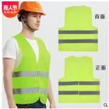 反光衣背心工地施工马甲荧光环卫工人交通安全工作服装背带可定制