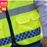 反光背心施工程荧光马甲多口袋交通路政安全防护衣服汽车年审