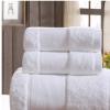 五星级酒店床上用品全棉缎档16s螺旋浴巾毛巾面巾方巾可定制