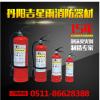 MFZL1、2、3、4、5、8型手提贮压式干粉灭火器手提灭火器厂家直销