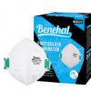 Benehal MS8225 四层专业防护口罩 美标NIOSH N95