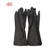 青岛【威蝶】36厘米中厚加厚工业专用黑白双色乳胶耐酸碱手套