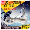 援邦户外安全绳 高空作业绳抢险救援绳 空调安装速降清洗绳安全绳