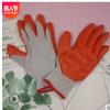 10针乳胶大平板手套本白纱线耐油耐磨防滑光面平胶劳保手套