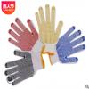 7针漂白棉纱点胶手套防滑耐磨单面点塑棉纱劳保手套线手套可定做