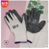 十三针尼龙丁腈劳保手套耐磨耐酸碱防滑浸胶涂胶劳保手套批发现货