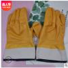 康虎安全口绒布黄丁腈涂层手套浸胶防油耐酸碱机械耐磨劳保手套