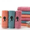 高阳毛巾厂家直销竹纤维创意绣花小黑猫素色25*50儿童毛巾