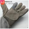 厂家劳保焊工手套 二层牛皮耐磨劳动皮革加托电焊手套临沂批发