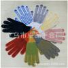 厂家直销棉纱手套 PVC点珠点胶手套 点塑耐磨线手套
