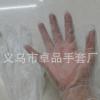 100只盒装一次性PVC检查手套 无粉透明聚氯乙烯防护手套