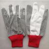 厂家供应12盎帆布点珠PVC防滑防护劳保手套90克