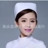 中宏白色棉涤护士帽 美容院药店护士帽定制 青色一两三道杠护士帽