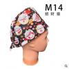 护士帽印花纯棉手术室帽子女化疗包头巾加吸汗棉巾粉色木马纯黑色