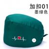 手术帽纯棉加扣吸汗巾心电图刺绣跨境欧美护士帽印花包头帽医生帽