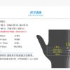 一次性手套耐磨加厚pvc橡胶防水塑胶防护检查手套