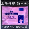 上海科邦薄膜手套加厚PE手套一次性检查手套医用手套 L 大号