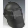 供应电焊面罩,德式大视窗焊接面罩,头戴式面罩