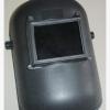 供应电焊面罩,台式大视窗面罩,头戴式面罩