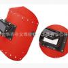 供应电焊氩弧焊面罩头戴式红钢纸面罩防飞溅面罩