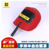 手持式半自动面罩工业劳保安全防护面罩氩弧焊电弧焊防强光面罩