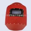 精品1.5耐压防水电焊氩弧焊面罩防冲击面罩防护面罩