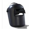 现货供应头戴式电焊面罩头戴焊帽 电焊面罩 双翻式 头戴可调大小