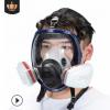 防毒面具全面罩呼吸器化工毒气消防打农药防工业粉尘防尘面罩口罩