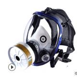 防毒面具喷漆化工消防防甲醛农药全面罩防工业粉尘防异味透气面具