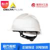 包邮代尔塔102022石英型ABS-PC耐砸安全帽建筑电力GRANITE WIND