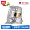 代尔塔402005镀金ICP强化玻璃面甲 配合隔热帽兜使用ALUVISOR2RP