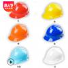 鑫安邦厂家领导舒适工地建筑施工劳保可印字ABS一字型黄色安全帽