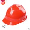 厂家直销 可印字三筋豪华透气安全 帽建筑工地abs电绝缘安全帽