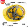 鑫安邦厂家直销工地头盔接受定制印字耐摔高强度黄色玻璃钢安全帽
