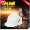 鑫安邦厂家直销电绝缘工程帽可印字多色可选 现货ABS一字型安全帽