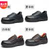 夏天透气劳保鞋 防砸安全防护鞋 耐磨耐油酸碱超纤皮防护鞋批发