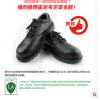 霍尼韦尔BC0919701/702/703安全鞋防砸防刺穿耐磨耐酸碱工作鞋